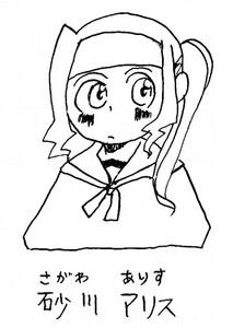 Alice_Sagawa.jpg