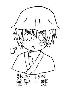 Ichiro_Kinda.jpg