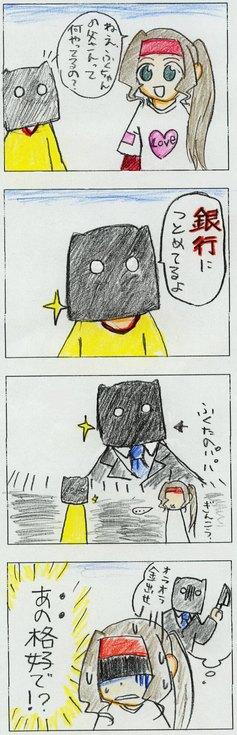 No.12.jpg