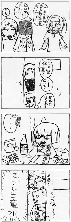 No.14.jpg