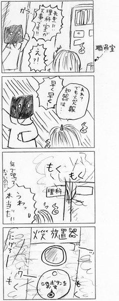 No.19.jpg
