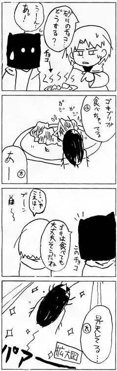 No.22.jpg