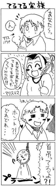 No.27.jpg