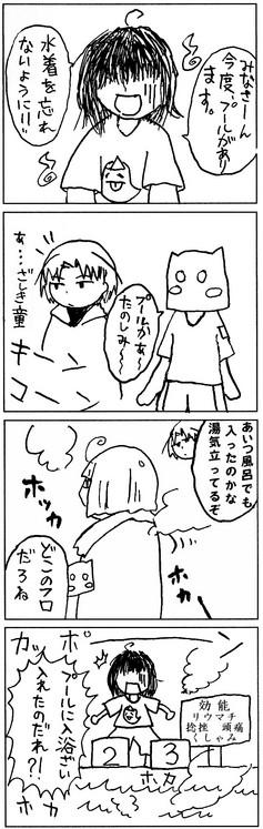 No.31.jpg