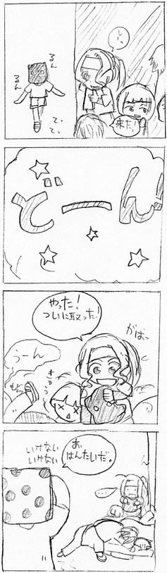 suzume_8.jpg