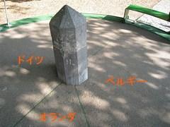 三国峠2.jpg