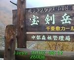 JJeye-200610070815.jpg