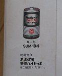 daikon_oroshi_4.jpg